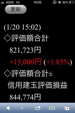 trade_140120_2.jpg