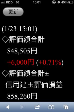 trade_140123_2.jpg
