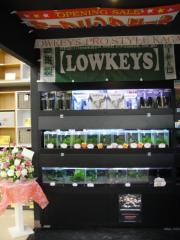LOWKEYS KAGAWA