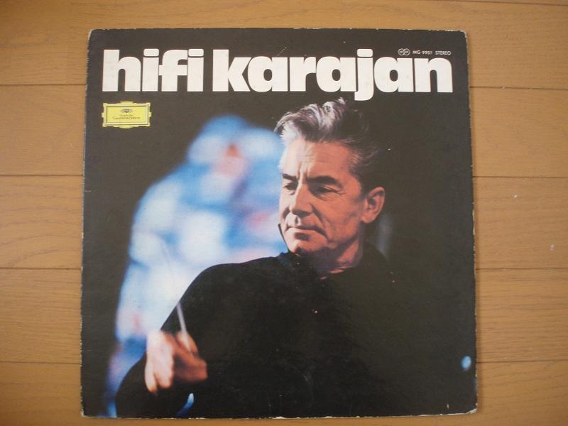 karajan-small.jpg