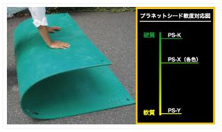 ps-x-point1.jpg
