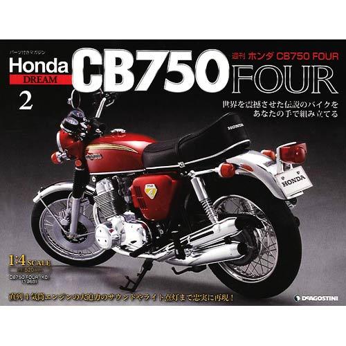 CB750.jpg