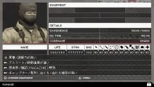 +VISION+ M-63.の MGS PW&MPO+などなど日記-兵士4