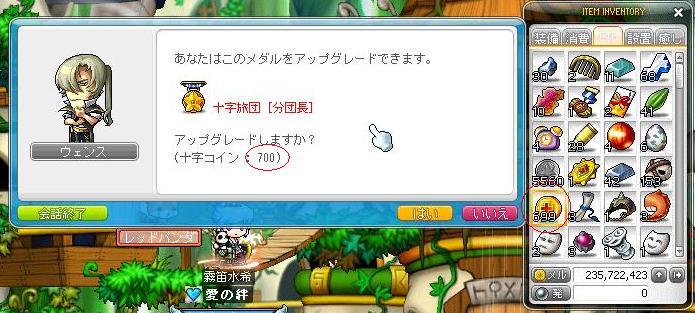 Maple110409_220205.jpg