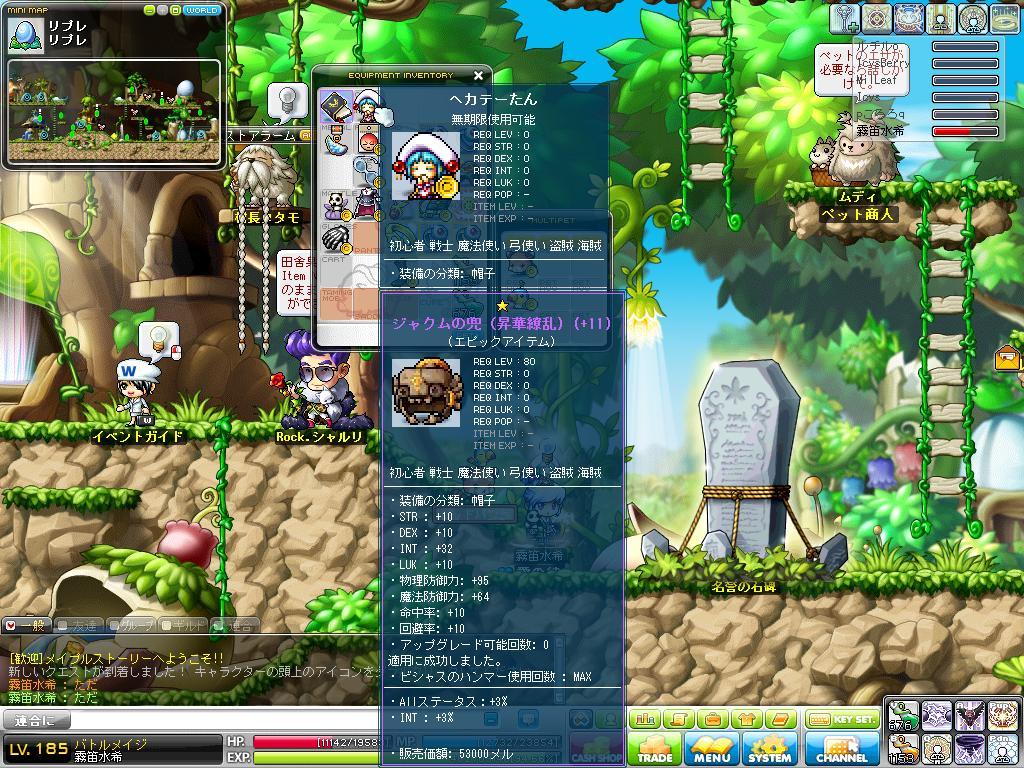 Maple110626_033950.jpg