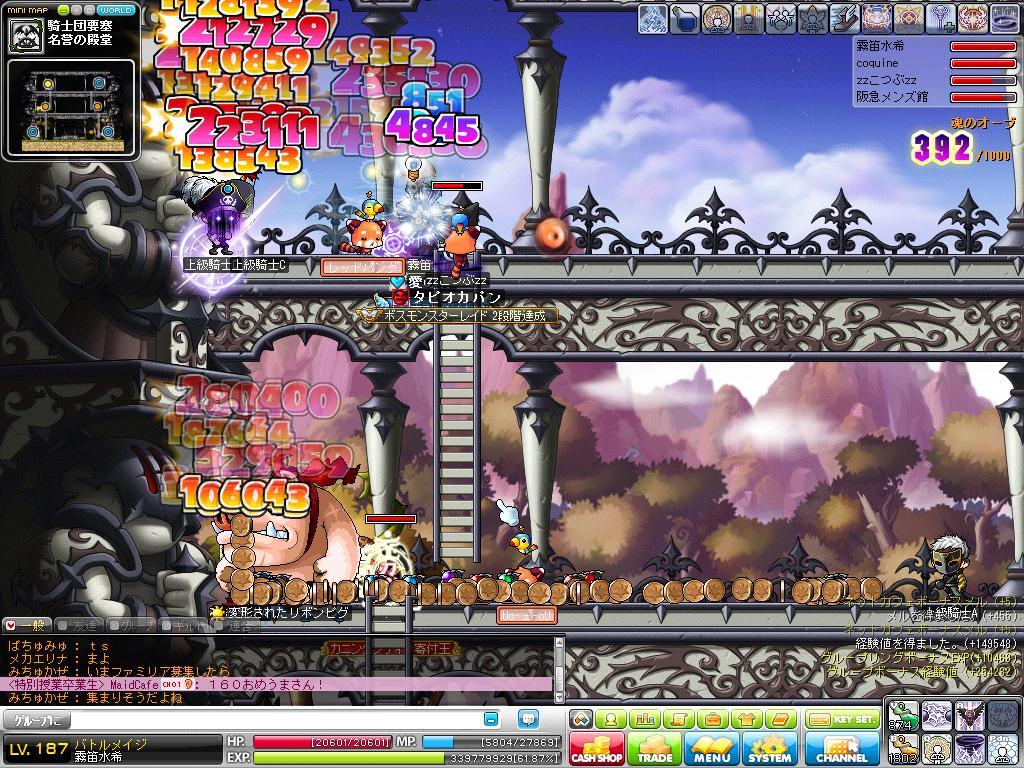 Maple110717_210430.jpg