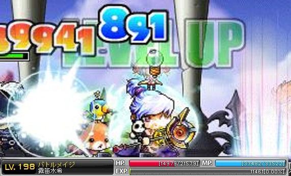 Maple110807_150242.jpg