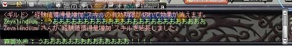 Maple110807_151556.jpg