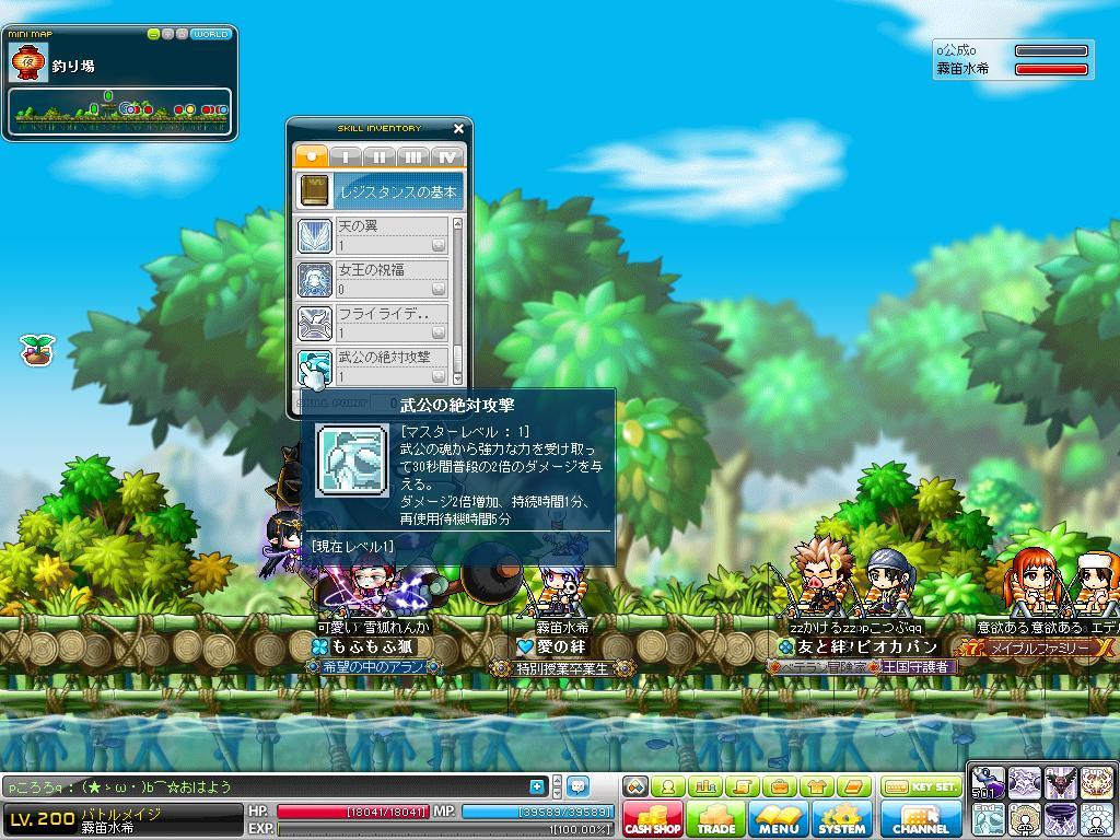 Maple110908_215951.jpg