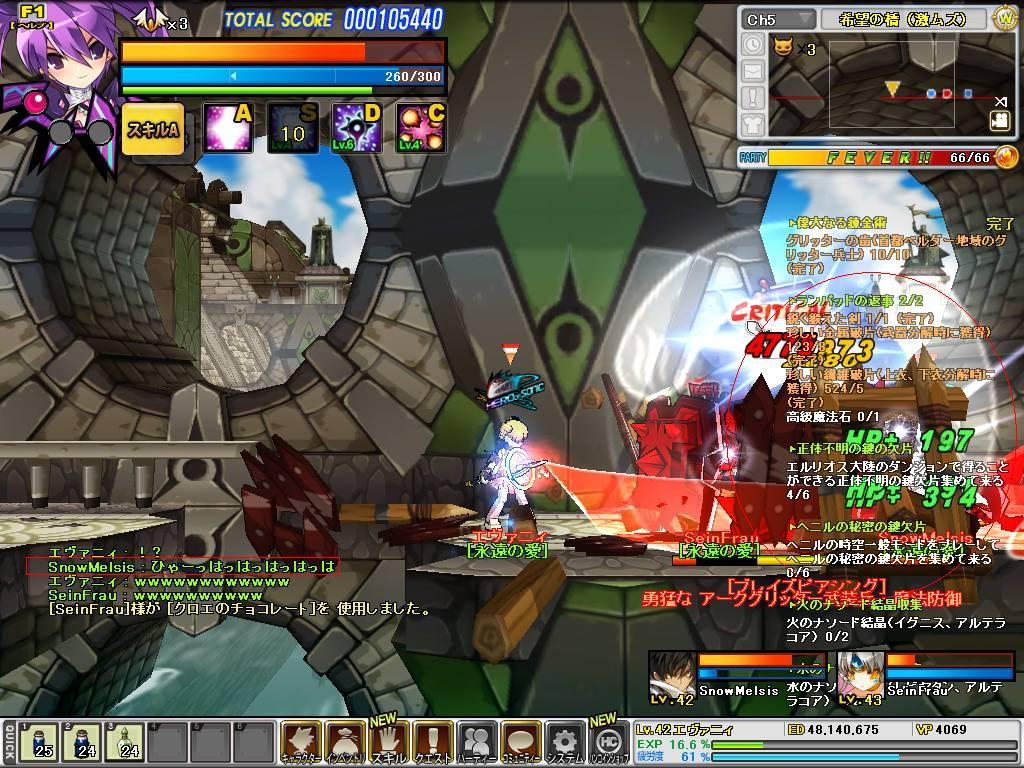 SC_2011_3_14_22_42_41_.jpg