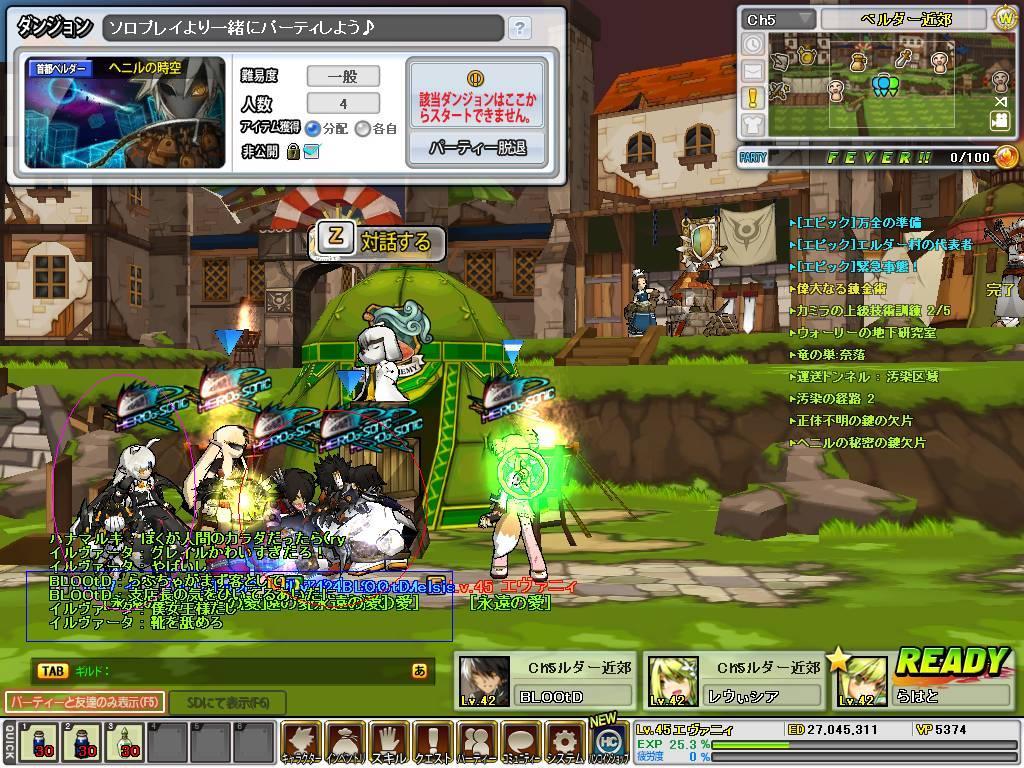 SC_2011_3_22_23_18_39_.jpg