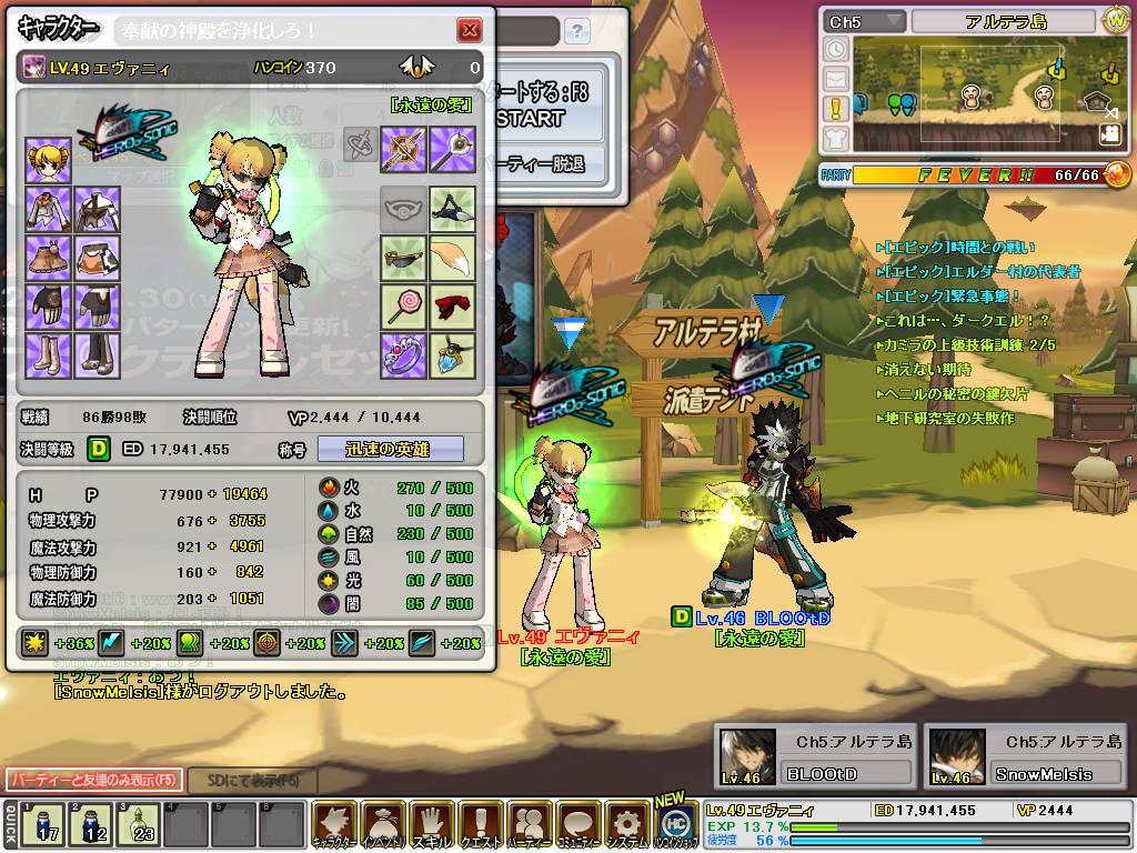 SC_2011_4_8_2_7_34_.jpg