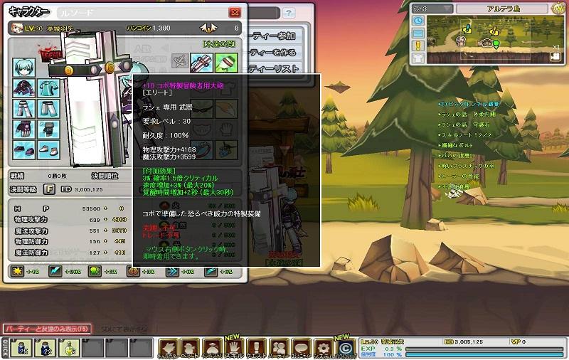 SC_2011_7_18_13_13_12_.jpg
