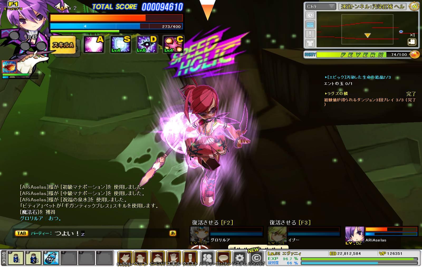 SC_2011_8_7_2_45_55_.jpg