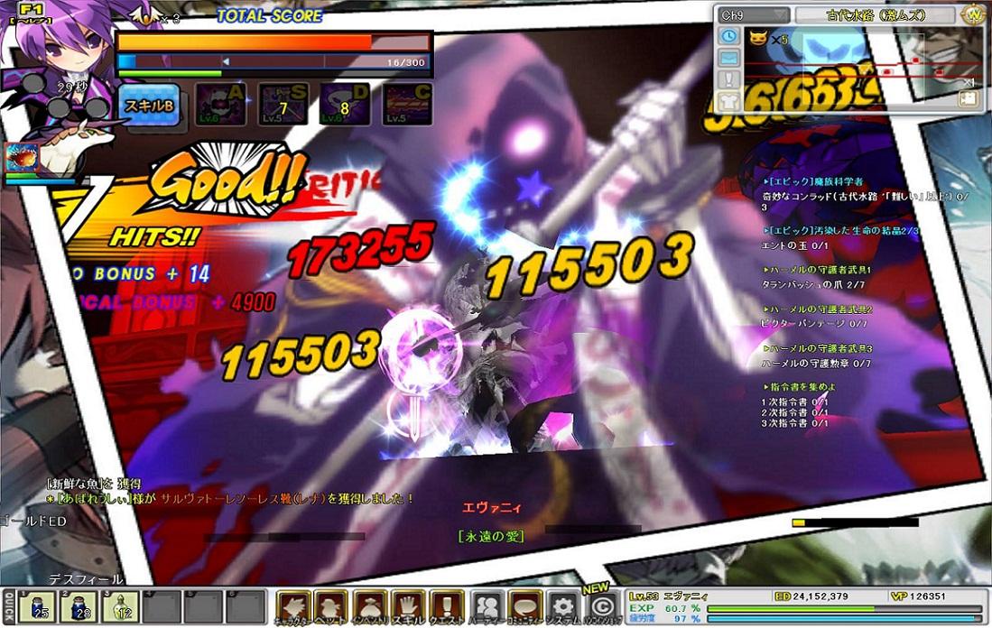 SC_2011_9_4_21_57_15_.jpg