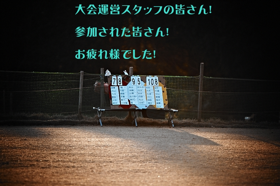 AC2P2710.jpg
