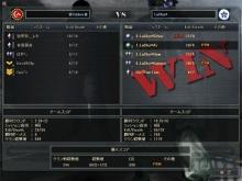 あぃの部屋-☆Giden☆ VS LuCky*