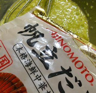枝豆チャーハン6