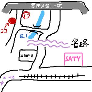 SO-AN地図