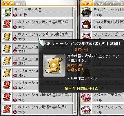 Maple131211_163708.jpg