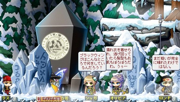 Maple131211_175421_20131213103153350.jpg