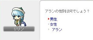 Maple131212_094828.jpg