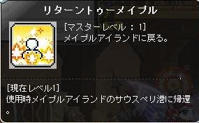 Maple131212_095245.jpg