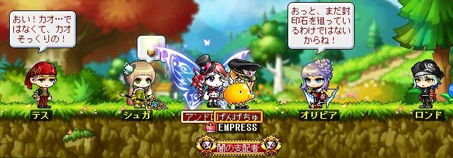 Maple131212_095819.jpg