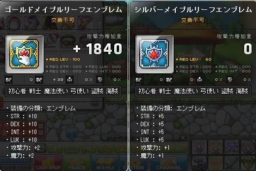 Maple131212_095846.jpg