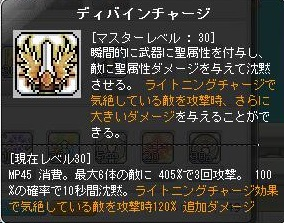 Maple131212_101543.jpg
