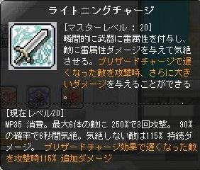 Maple131212_101546.jpg