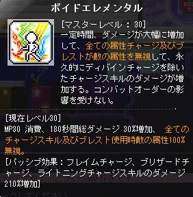 Maple131212_103256.jpg
