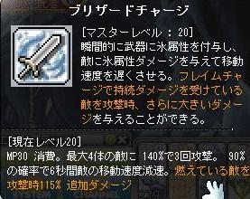 Maple131212_123254.jpg