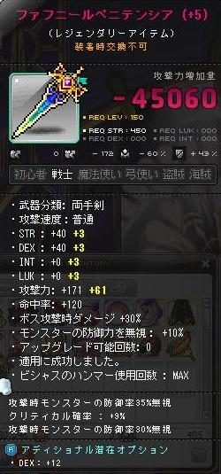Maple131219_144120.jpg
