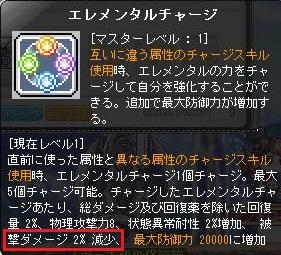 Maple131220_144950.jpg