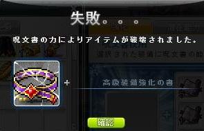 Maple131220_203446.jpg