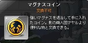 Maple131220_232752.jpg