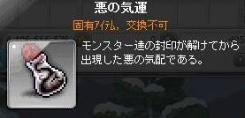 Maple131220_232755.jpg