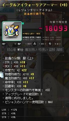 Maple131227_220223.jpg