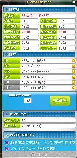 Maple131227_220916.jpg