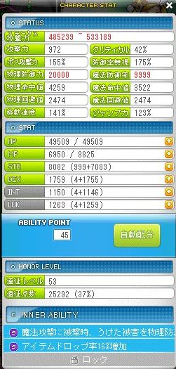 Maple131227_221038.jpg