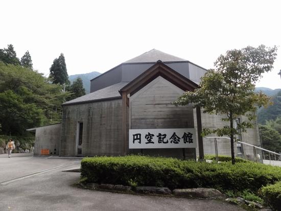 DSC01040-1.jpg