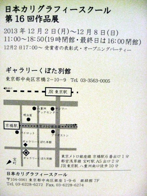 20131204-2_201312041935552a7.jpg