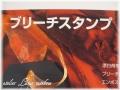96趣味のカリレッスン-07