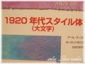 99趣味のカリレッスン-03