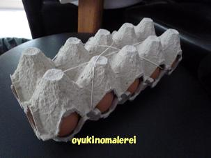 玉子10個パック2011.8.23