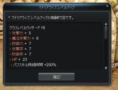 110723完了