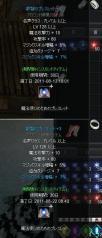110723叡智ブレ3s+