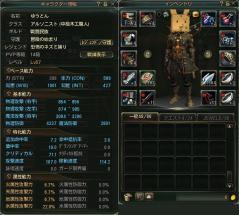 2011_12_18 20_09_18