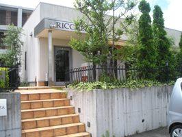 RICCHZZA (リケッツァ)のお店の外観